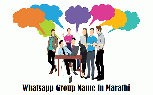 Whatsapp Group Name In Marathi