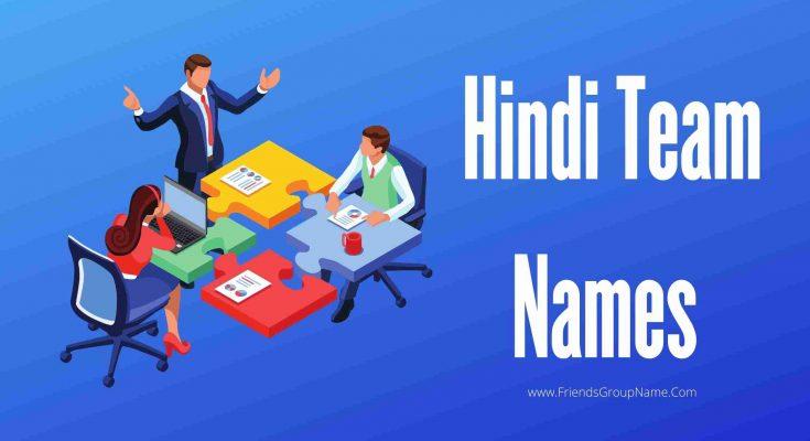 Hindi Team Names