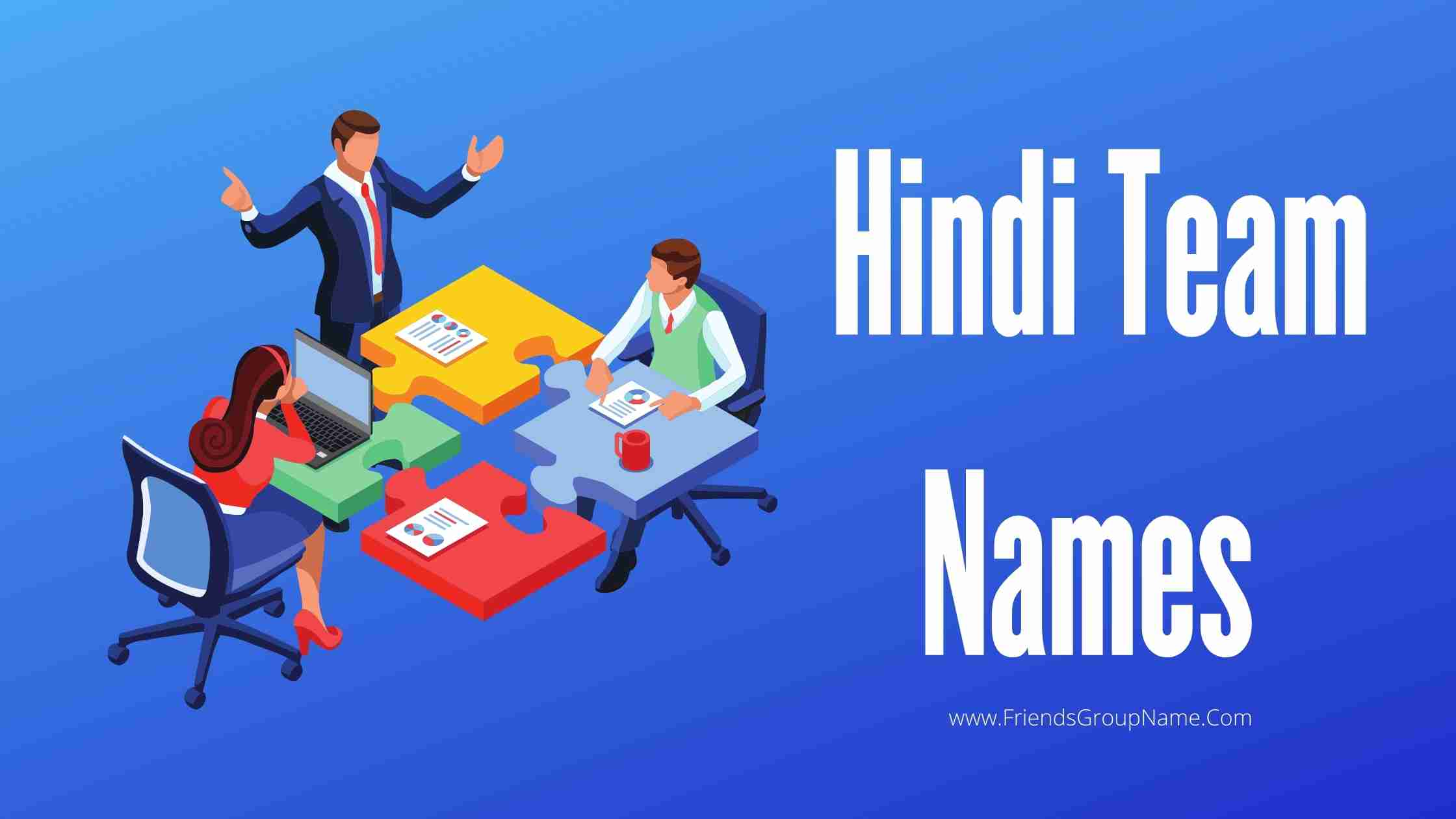 Hindi Team Names