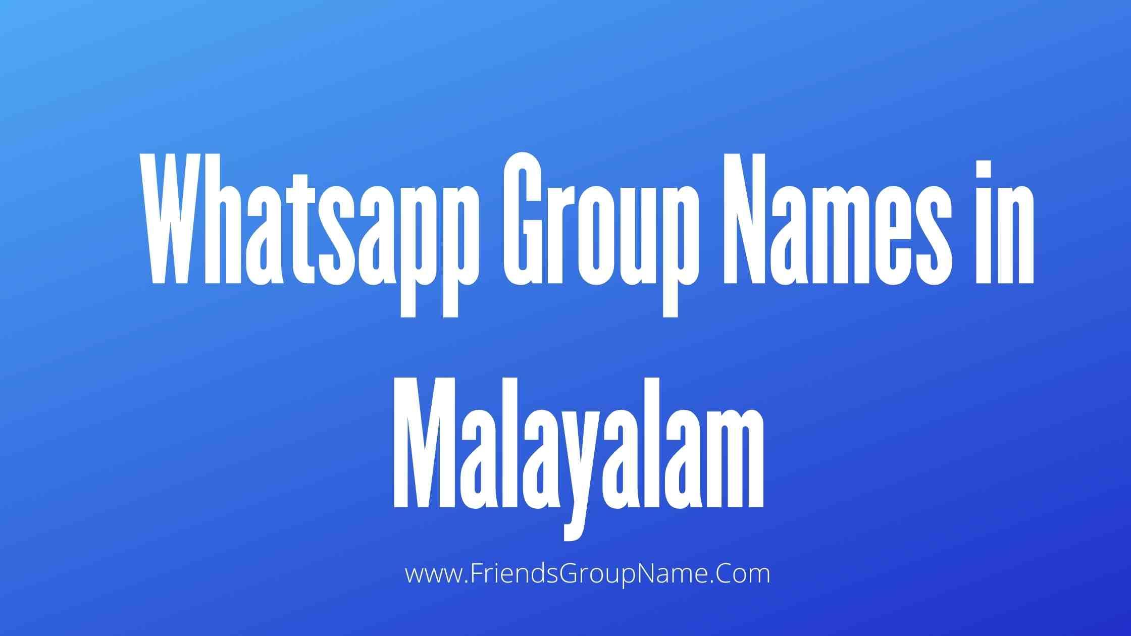 Whatsapp Group Names In Malayalam